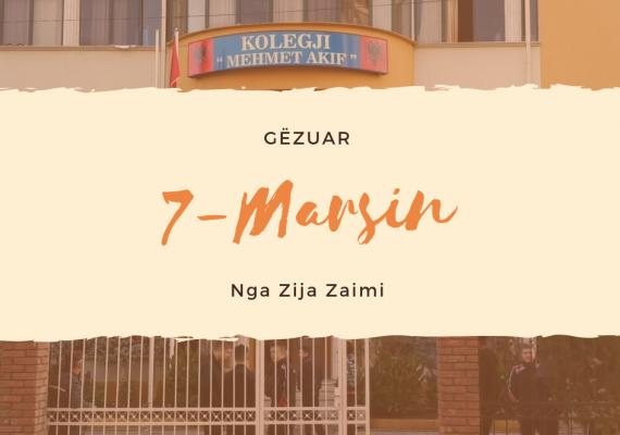 7-Marsin